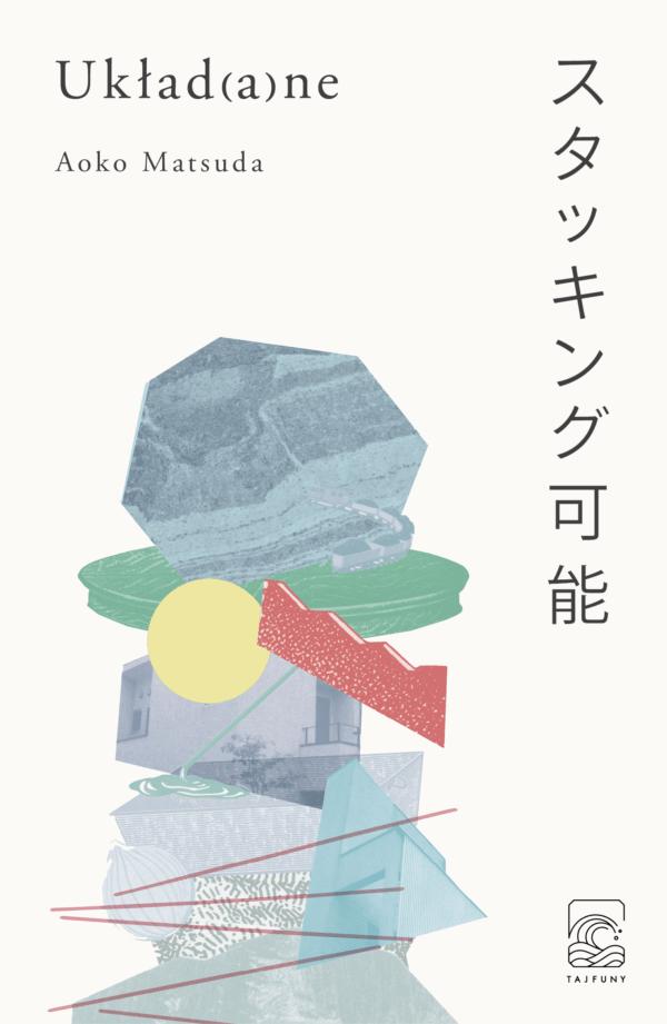 Układ(a)ne, Aoco Matsuda